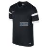 Adidas Póló lapdarska Nike TROPHY II M 588406-010