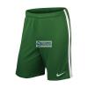 Nike rövidnadrágFutball Nike LEAGUE KNIT SHORT M 725881-302