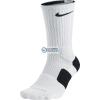 Nike zokni Nike Elite Basketball SX3629-107