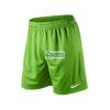 Nike rövidnadrágFutball Nike Park Kötött Short Junior 448263-350