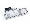 Koolance EK-Water Blocks EK-FC Radeon Pro Duo - Nickel asztali számítógép kellék