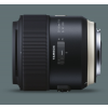 Tamron SP 85mm f/1.8 Di VC USD (Sony)