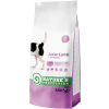 Nature's Protection -NATURES PROTECTION DOG JUNIOR LAMB 2kg