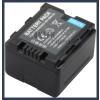 Panasonic HDC-TM900K 7.2V 1250mAh utángyártott Lithium-Ion kamera/fényképezőgép akku/akkumulátor