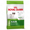 Royal Canin Size Royal Canin X-Small Adult - 4 x 3 kg