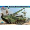 HobbyBoss AAVR-7A1 Assault Amphibian Vehicle Recovery katonai jármű makett HobbyBoss 82411