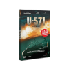 Neosz Kft. U-571 DVD