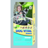 DOG VITAL JUNIOR ALL BREED CHICKEN 2x12KG