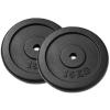 OEM Súlytárcsa súlyzóhoz 15 kg fekete, 2db