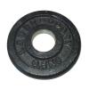 OEM Súlytárcsa súlyzóhoz 0,5 kg - 25 mm