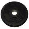 OEM Súlytárcsa súlyzóhoz 2,5 kg - 25 mm