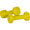 MOVIT súlyzók vinyl bevonattal 2 x 1 kg, sárga