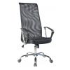 Irodai szék XENA