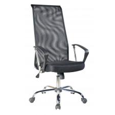 Irodai szék XENA forgószék