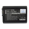 NP-FW50-950mAh Akkumulátor 950 mAh