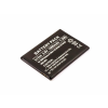 B500BU_nfc 1900mAh utángyártott akkumulátor NFC chipsetet tartalmazzó akku