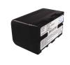 BP-U90 Akkumulátor 2600 mah digitális fényképező akkumulátor