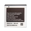 EB535151VU-1600mAH Akkumulátor 1600 mAh