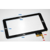 Tablet GoClever TAB A93 LCD kijelzõ érintõpanel, digitizer, touch, touchpanel fekete