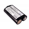 1080177 Vonalkódolvasó akkumulátor 1600 mAh
