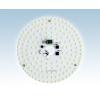 10W mágneses LED körpanel mennyezeti lámpába építhető