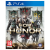 FOR Honor (PS4) 2802876
