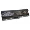 PA3636U-1BRL Akkumulátor 6600 mAh