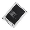 Samsung Akkumulátor 2200 mAh