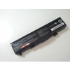 Fujitsu Siemens 21-92441-03 Akkumulátor 4400mAh