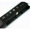 0B110-00140000 Akkumulátor 4400 mAh