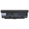 45N1159 Akkumulátor 6600 mAh