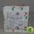Gyógyfű Immun Testőr Teakeverék 50 g