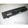 HP Mini 5102 Utángyártott, új, laptop akkumulátor