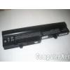 Toshiba PA3785U-1BRS Utángyártott, Új, 6 cellás laptop akkumulátor