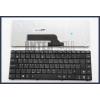 Asus K40IL fekete magyar (HU) laptop/notebook billentyűzet