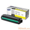 Samsung Samsung CLP680A Yellow Toner 1,5K CLT-Y506S (Eredeti)
