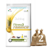 Trainer Fitness 3 Adult Duck & Rice 2*12,5kg