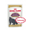 Royal Canin British Shorthair Wet 6*85g