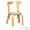 Erzi Támlás óvodai szék - 30 cm