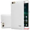 Nillkin Super Frosted Huawei M8 hátlap, Fehér