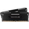 Corsair DDR4 32GB 2666MHz Corsair VENGEANCE LED C16 KIT2 - White Led