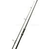 Horgászbot Nevis Legend Carp 360 2rész 3lb (1770-361)
