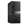 Dell Vostro 3650 Mini Tower | Core i5-6400 2,7|12GB|0GB SSD|500GB HDD|Intel HD 530|W10P|3év
