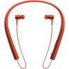 Sony MDREX750BTR audio in-ear fülhallgató mikrofonnal, NFC,  Bluetooth, Hi-Res, Piros (MDREX750BTR.CE7)