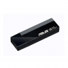 Asus USB-N13 USB2.0 300Mbps Wi-Fi adapter