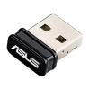 Asus USB-10N NANO USB2.0 150Mbps Wi-Fi adapter