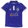 Sondico Futball dressz Sondico Oldham Athletic Home 2016 2017 gye.