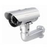 D-Link DCS-7413 IP kamera