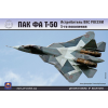 Ark Models PAK FA T-50 Russian Aerospace Forces 5th-generation fighter (the kit includes resin parts) repülőgép makett Ark Models AK72036