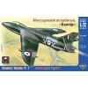 "Ark Models Hawker ""Hunter"" F.Mk.1 British fighter bomber repülőgép makett Ark Models AK72026"